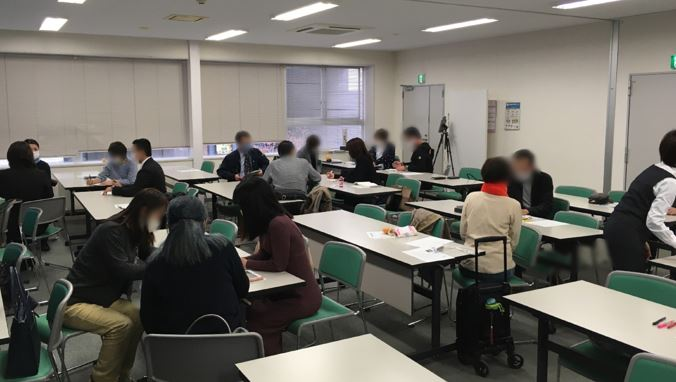 町田商工会議所セミナー
